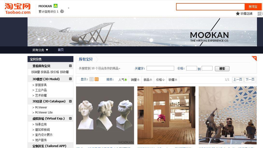 Mookan's online shop on Taobao | MOØKAN